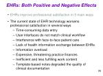 ehrs both positive and negative effects1