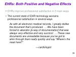 ehrs both positive and negative effects4