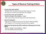 types of reserve training orders