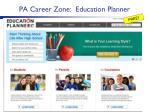 pa career zone education planner