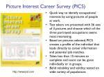 picture interest career survey pics