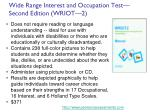 wide range interest and occupation test second edition wriot 2