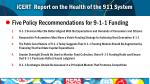 icert report on the health of the 911 system2