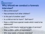 why should we conduct a forensic interview