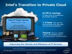 intel s transition to private cloud