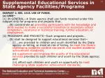 supplemental educational services in state agency facilities programs