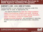 supplemental educational services in state agency facilities programs1