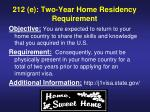 212 e two year home residency requirement