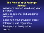 the role of your fulbright advisor