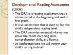 developmental reading assessment dra