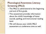 phonological awareness literacy screening pals