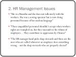 2 hr management issues