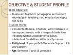 objective student profile