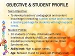 objective student profile1