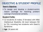 objective student profile2