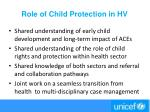 role of child protection in hv