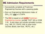 me admission requirements