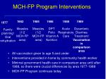 mch fp program interventions