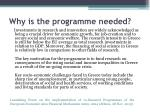 why is the programme needed