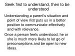 seek first to understand then to be understood