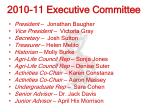 2010 11 executive committee