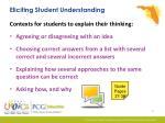 eliciting student understanding
