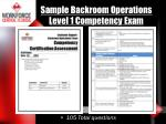 sample backroom operations level 1 competency exam