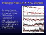 evidence for winds in agn x ray absorption1