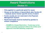 award restrictions section iv