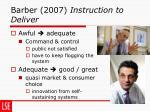 barber 2007 instruction to deliver