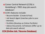 ccn online job resume database