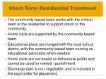 short term residential treatment1