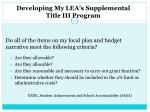 developing my lea s supplemental title iii program