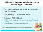 title iii a supplemental program to serve english learners