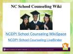 nc school counseling wiki