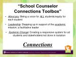 school counselor connections toolbox