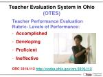 teacher evaluation system in ohio otes2