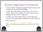 student organization introduction