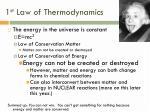 1 st law of thermodynamics