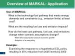 overview of markal application