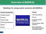 overview of markal
