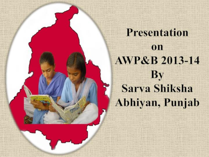 features of the sarva shiksha abhiyan Sarva shiksha abhiyan sarva shiksha abhiyan overall goals include universal access and retention salient features of the rte act, 2009.