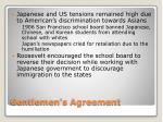gentlemen s agreement
