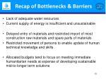 recap of bottlenecks barriers