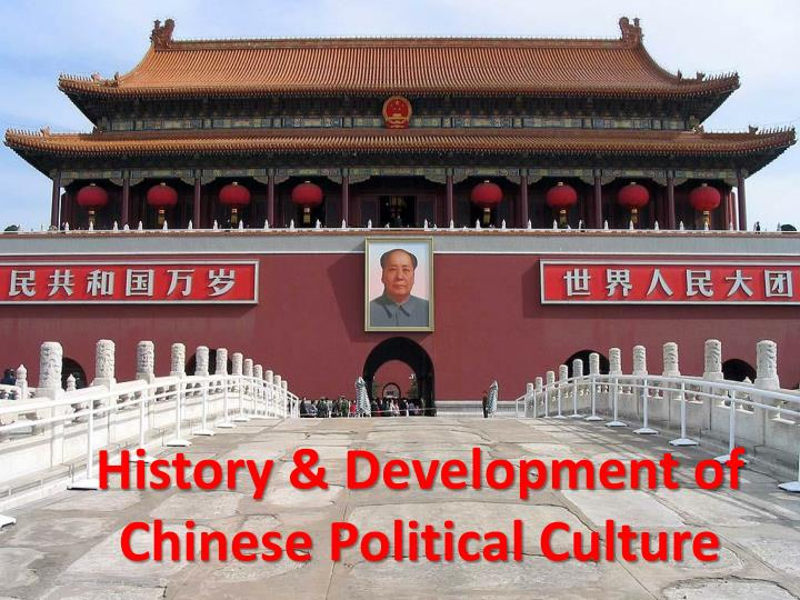 history development of chinese political culture n.