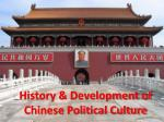 history development of chinese political culture