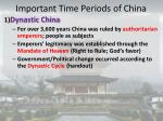 important time periods of china1