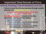 important time periods of china10