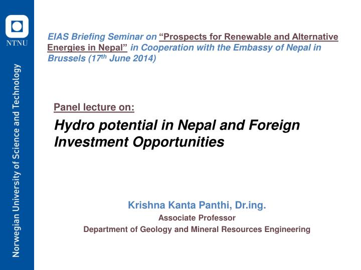 panel lecture on hydro potential in nepal and foreign investment opportunities n.