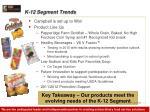 k 12 segment trends1